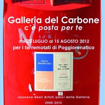 C'è Posta per Te | Galleria del Carbone | Ferrara